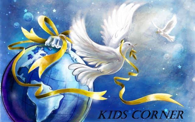 Kids Corner #23 The Movie